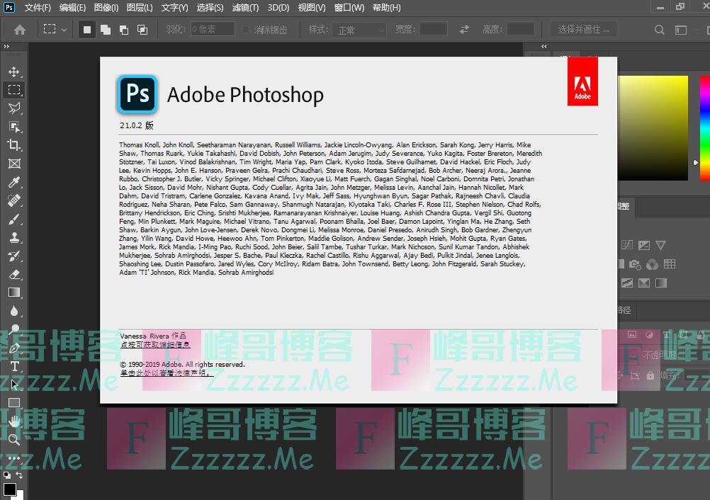 Adobe Photoshop 2020 最新Photoshop免激活破解版下载 安装后无需激活直接使用!