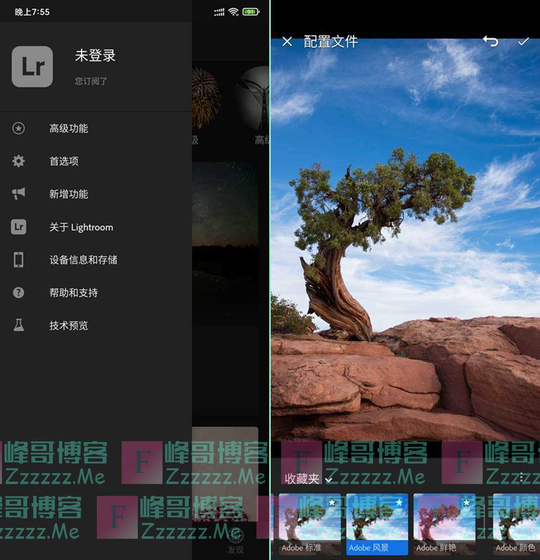 安卓Lightroom V5.4.1 Adobe Lightroom Pro专业破解版下载