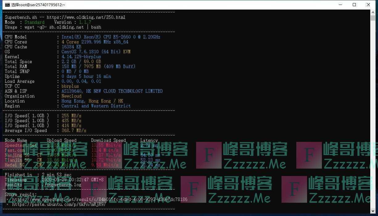 IDCBuy香港KVM性能测评 IDCBuy最便宜的香港VPS