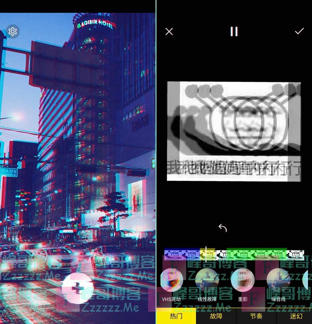 安卓90s蒸汽波特效相机V1.7.1 最新永久PRO订阅会员破解版下载