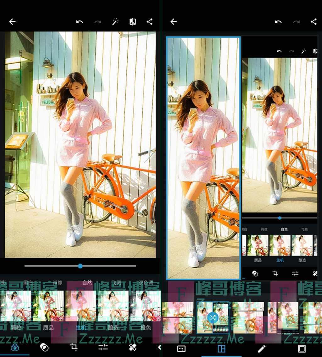 安卓Photoshop Express照片编辑器V7.5.862 PhotoshopExpress高级破解版下载