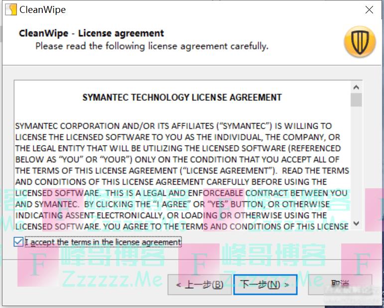 Symantec赛门铁克14.2 免密卸载工具 赛门铁克免密码一键卸载工具下载