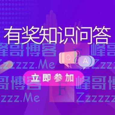 广东移动携手5G+共迎新未来 免费领取5G流量月包