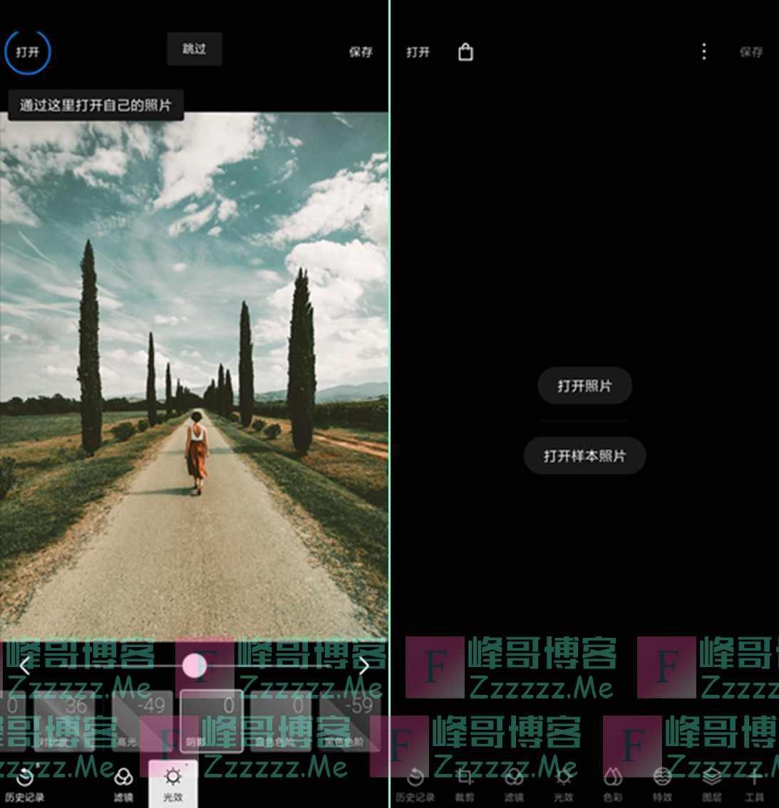安卓Polarr泼辣修图V5.10.17 最新永久Pro专业破解版下载