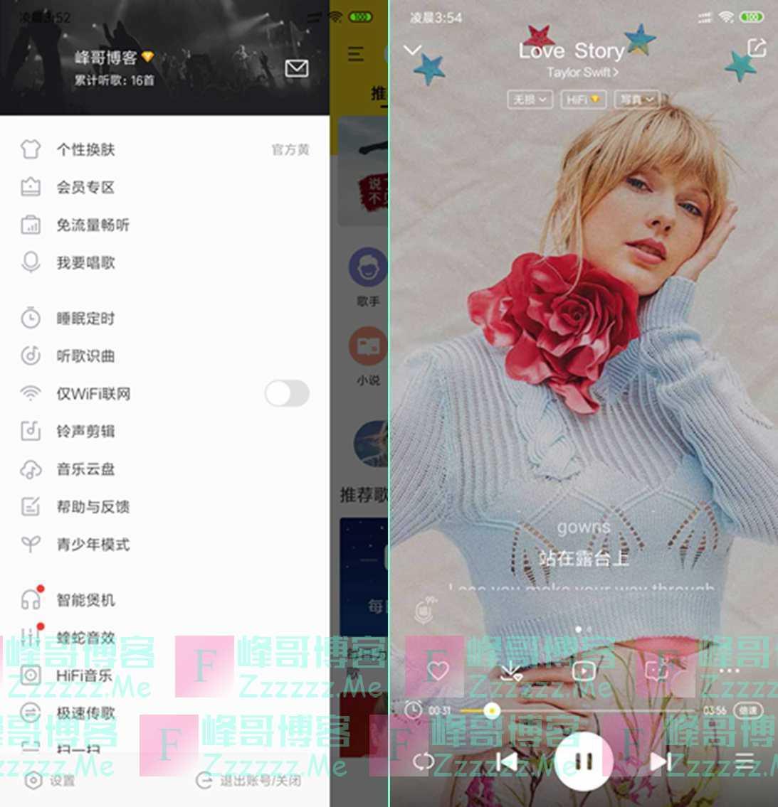 安卓酷我音乐V9.2.8.3 最新VIP豪华会员破解版 所有VIP付费专辑音乐MV免费下载试听