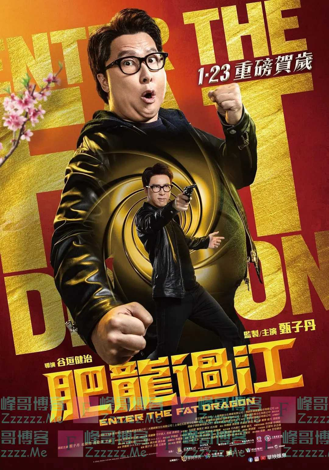 《肥龙过江》电影粤语国语超清4K在线观看百度网盘下载地址