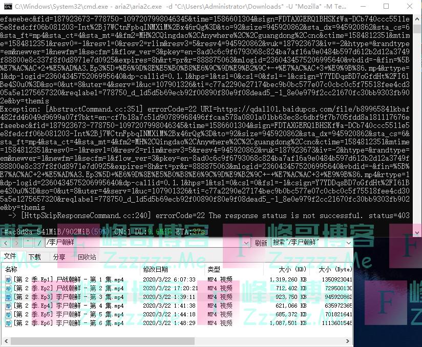 亿寻V0.1.0088 最新可用百度网盘不限速下载工具