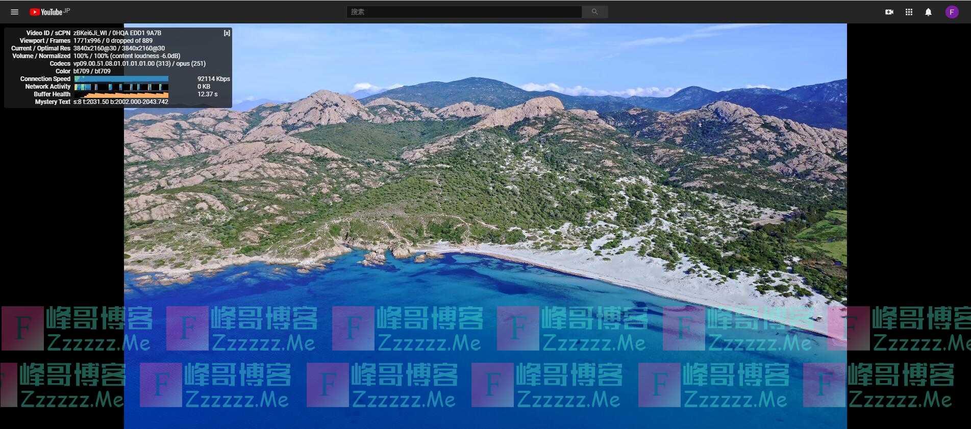 2020年7月更新分享最新可用香港,日本,新加坡酸酸乳SSR节点地址