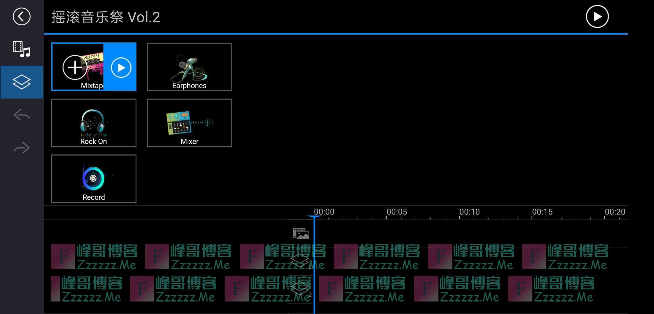 PowerDirector/安卓威力导演V6.7.2 最新永久Pro专业破解版下载