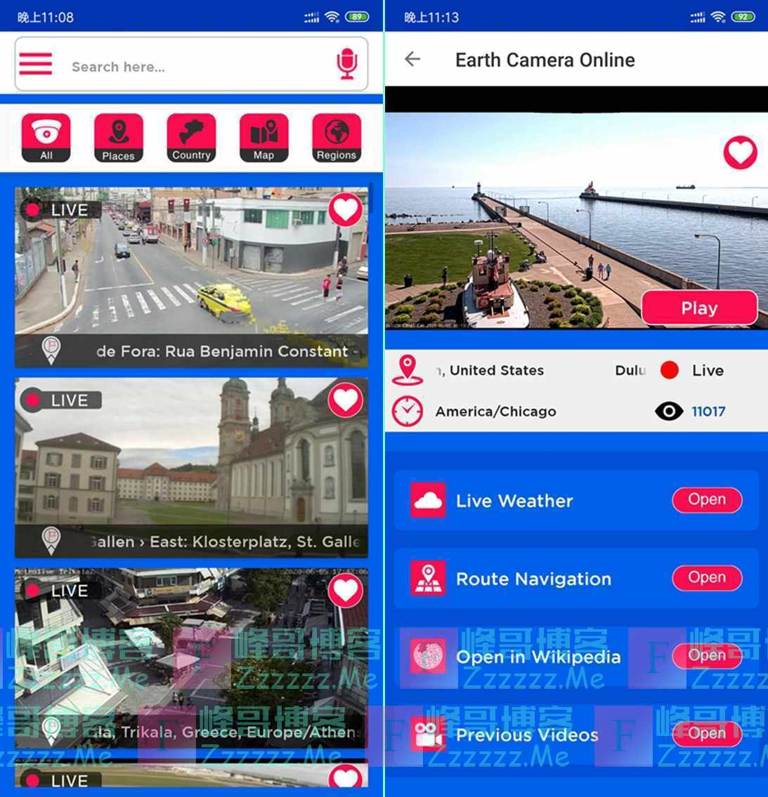 安卓Earth Camera/全球摄像头V4.4 最新去广告绿色版下载