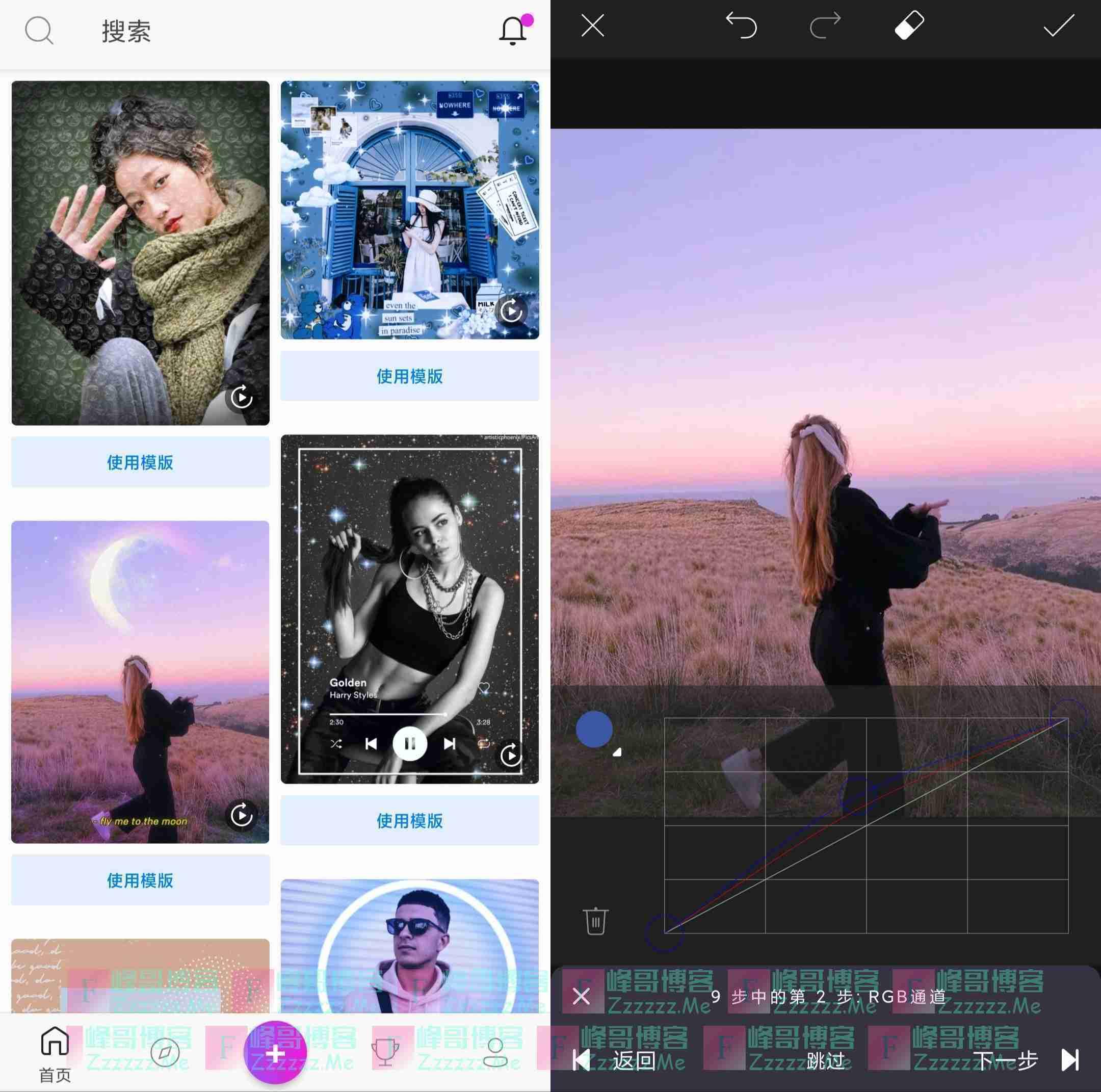 安卓PicsArt美易照片编辑V15.9.56 PicsArt美易照片编辑VIP会员破解版下载