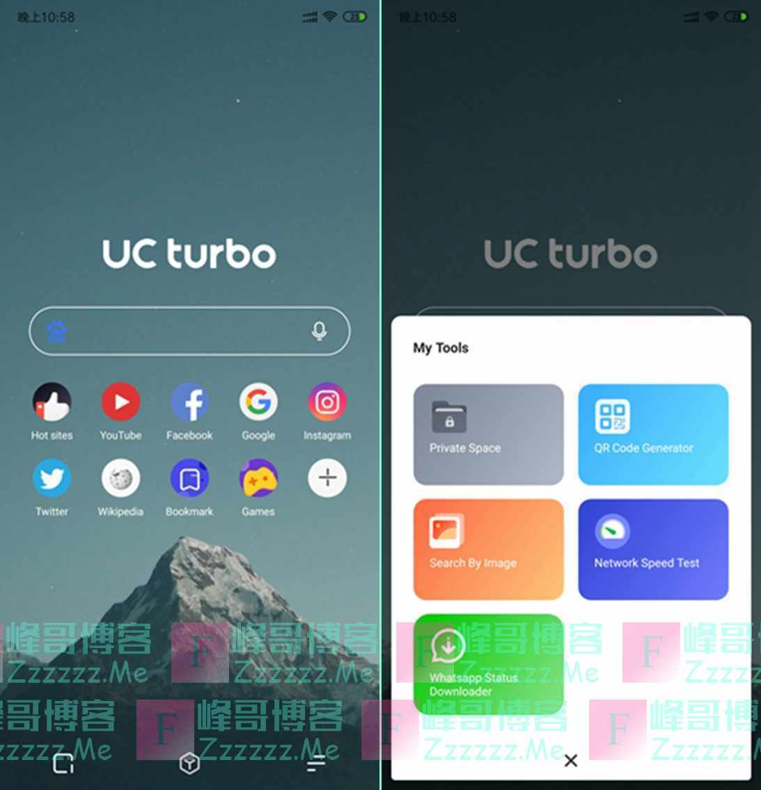 安卓UC Turbo UC浏览器国际版V1.9.6.900 去广告绿色精简版下载
