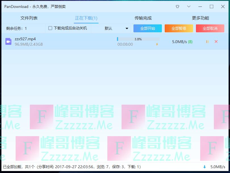 PanDownload 百度网盘不限速下载工具复活 亲测下载稳定5M